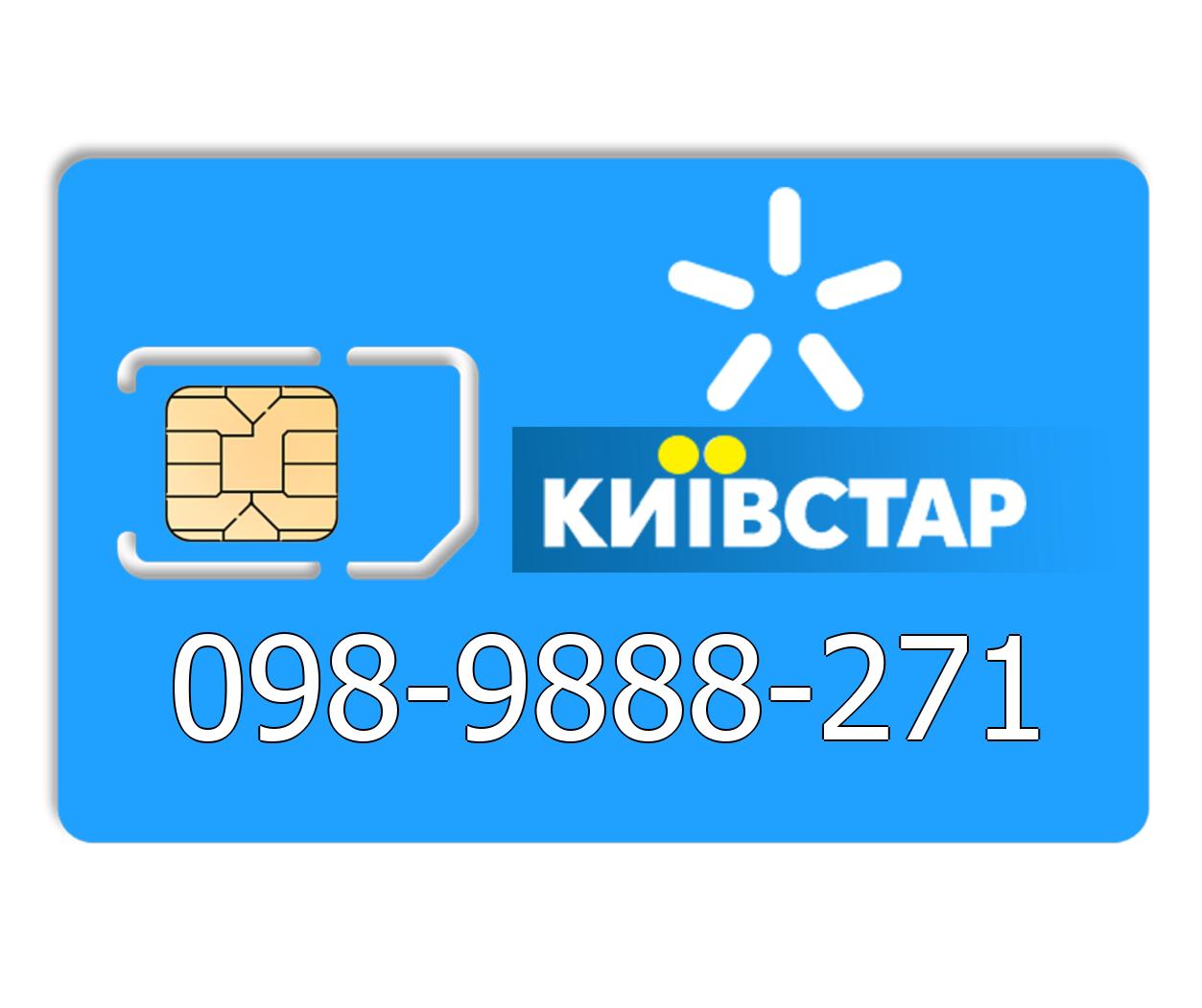 Красивый номер Киевстар 098-9888-271