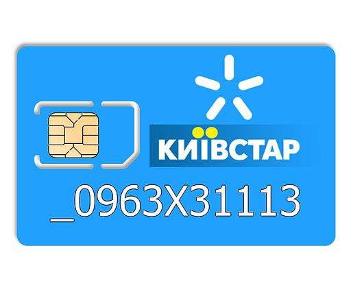 Красивий номер Київстар 096-3X3-111-3, фото 2