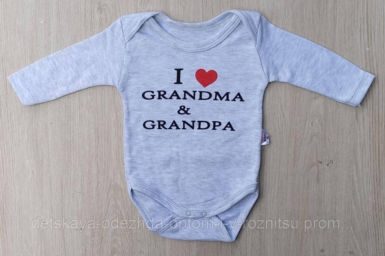 Бодик детский, findic 62-86 см, интерлок, I love grandpa, серый