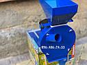 Кормоизмельчитель Беларусь БКИ 3.5кВт крупорушка зернодробилка 240кг/час, фото 9