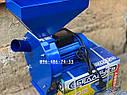 Кормоизмельчитель Беларусь БКИ 3.5кВт крупорушка зернодробилка 240кг/час, фото 5