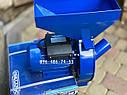 Кормоизмельчитель Беларусь БКИ 3.5кВт крупорушка зернодробилка 240кг/час, фото 8