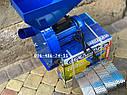 Кормоизмельчитель Беларусь БКИ 3.5кВт крупорушка зернодробилка 240кг/час, фото 6