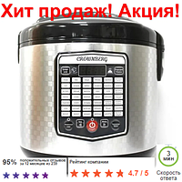 Лучшая Мультиварка для дома с функцией фритюрницы недорого Crownberg CB 5525 (45 программ, 5 л.) 860Вт 2020