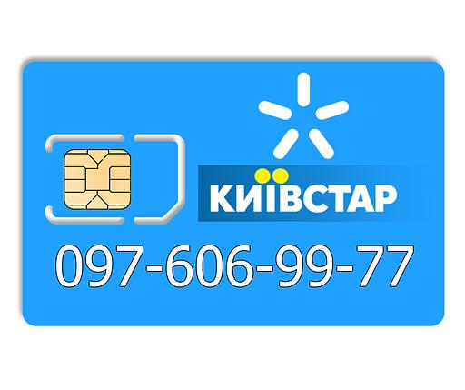 Красивый номер Киевстар 097-606-99-77, фото 2