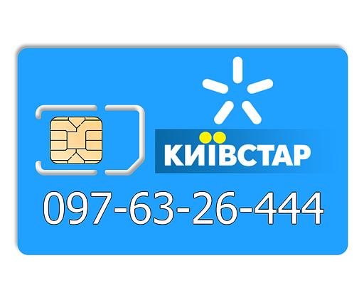 Красивый номер Киевстар 097-63-26-444, фото 2