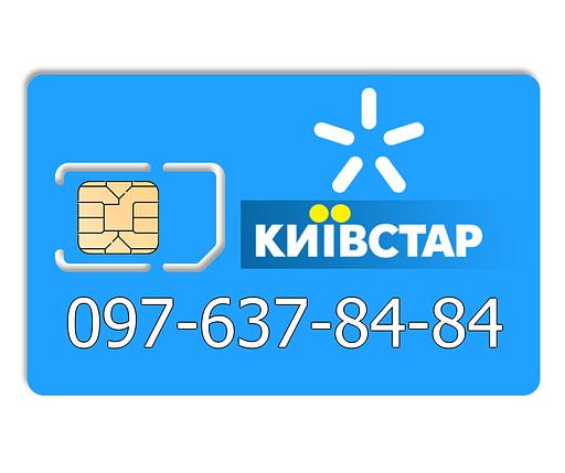 Красивый номер Киевстар 097-637-84-84, фото 2