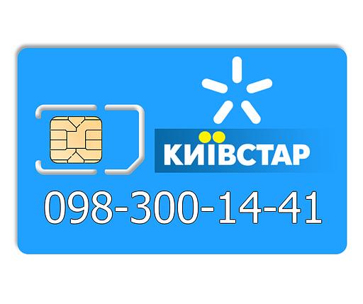 Красивый номер Киевстар 098-300-14-41, фото 2
