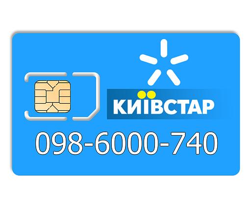 Красивый номер Киевстар 098-6000-740, фото 2