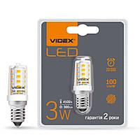 LED лампа VIDEX ST25e 3W E14 4100K 220V (в холодильник)