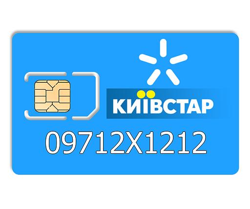 Красивый номер Киевстар 09712X1212, фото 2
