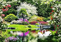 Алмазная вышивка мозаика Чарівний діамант Дивный цветущий парк КДИ-0981 65х45 см 35цв Квадратные стразы полная