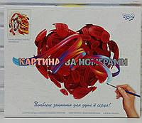 """Danko Toys Картина за номерами """"Кінь"""" 40*50см в коробці KpN-01-07"""
