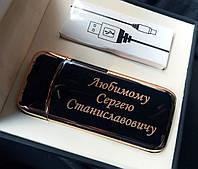Подарок мужу - зажигалка с надписью, фото 1