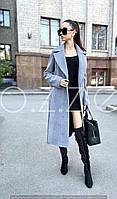Длинное серое пальто халат O.Z.Z.E Д327