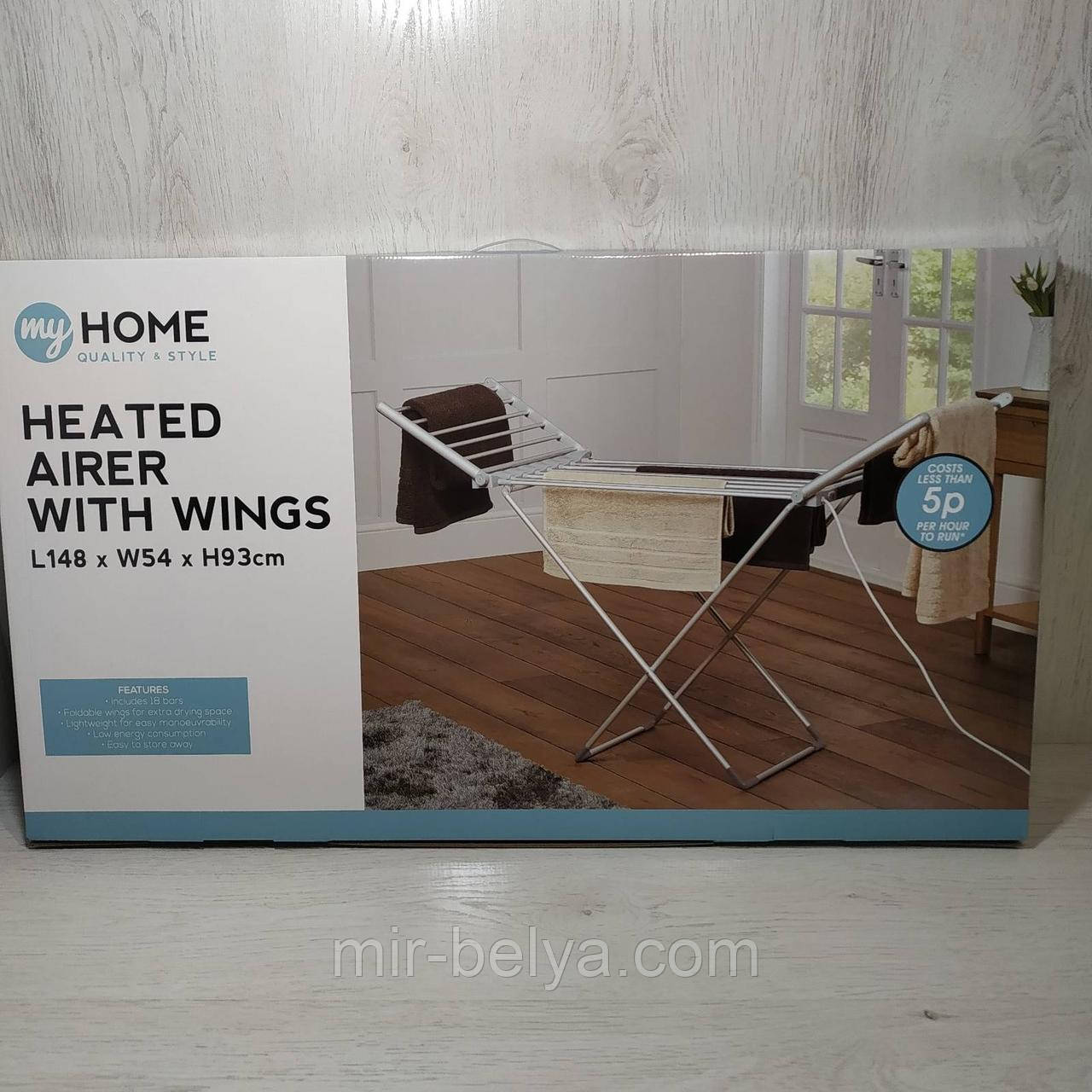 Електрическая сушилка для белья Heated Airer with wing
