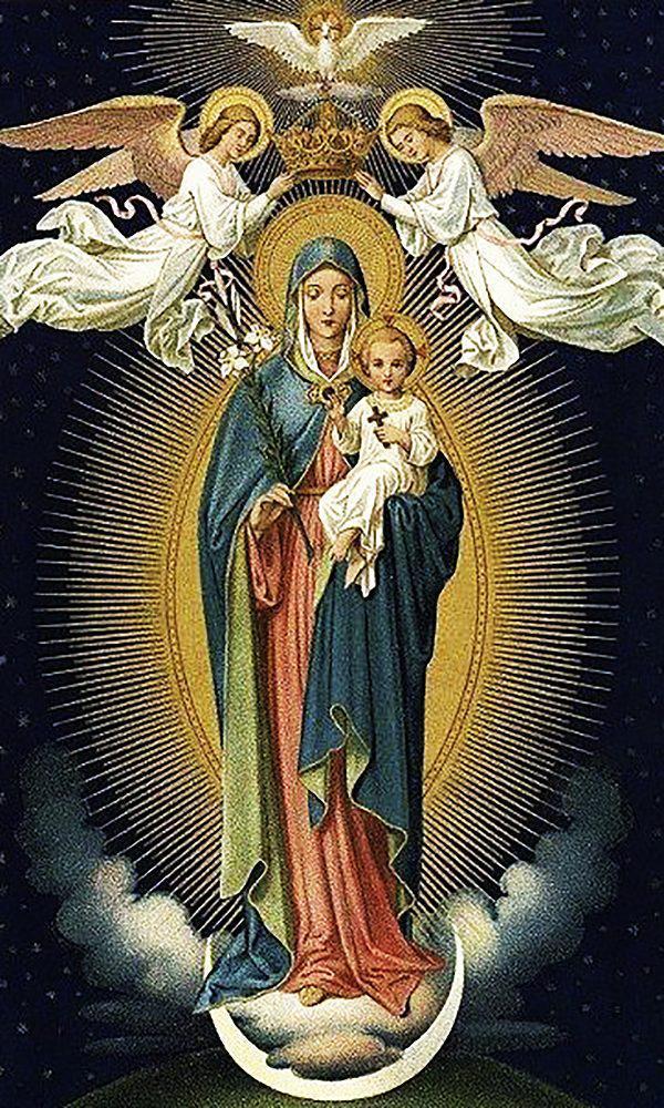 Алмазная вышивка мозаика Чарівний діамант икона Богородица Царица всех Святых КДИ-0589 75х45 см 29цв