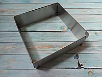 Форма квадратная раздвижная для выпечки (высота 10 см.)