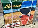 Зернодробилка Могилев МКЗ-240 крупорушка кормоизмельчитель, фото 7