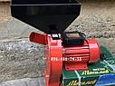 Зернодробилка Могилев МКЗ-240 крупорушка кормоизмельчитель, фото 8