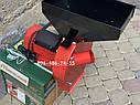 Зернодробилка Могилев МКЗ-240 крупорушка кормоизмельчитель, фото 9