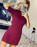 Платье из рубчика с рукавом три четверти, фото 2