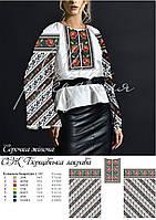 Заготовка для вишивки Сорочка жіноча Борщівська яскрава (Світ рукоділля)