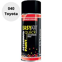 Автомобильная Краска в Баллончиках Белый 040 Toyota CSS EASY ART Quick 400мл Аэрозольная Акриловая