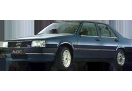 Дефлекторы на боковые стекла (Ветровики) для Fiat (Фиат) Croma (154) 1985-1996