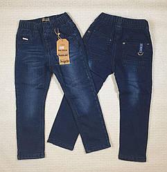 Теплые синие джинсы на флисе  на резинке на мальчика на рост 116  см , Венгрия