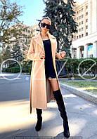 Длинное пальто халат цвета песок O.Z.Z.E Д 327