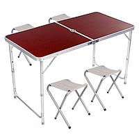 """Раскладной стол чемодан для пикника со стульями 120Х60Х70 см """"Folding Table"""" RB- 9300"""