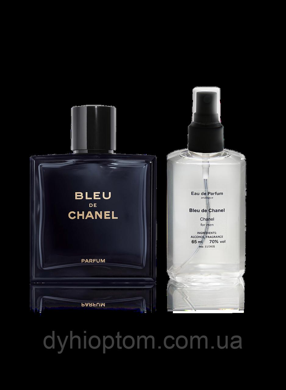 Пафюмированная вода для мужчин Ch. Bleu de Ch. 65ml