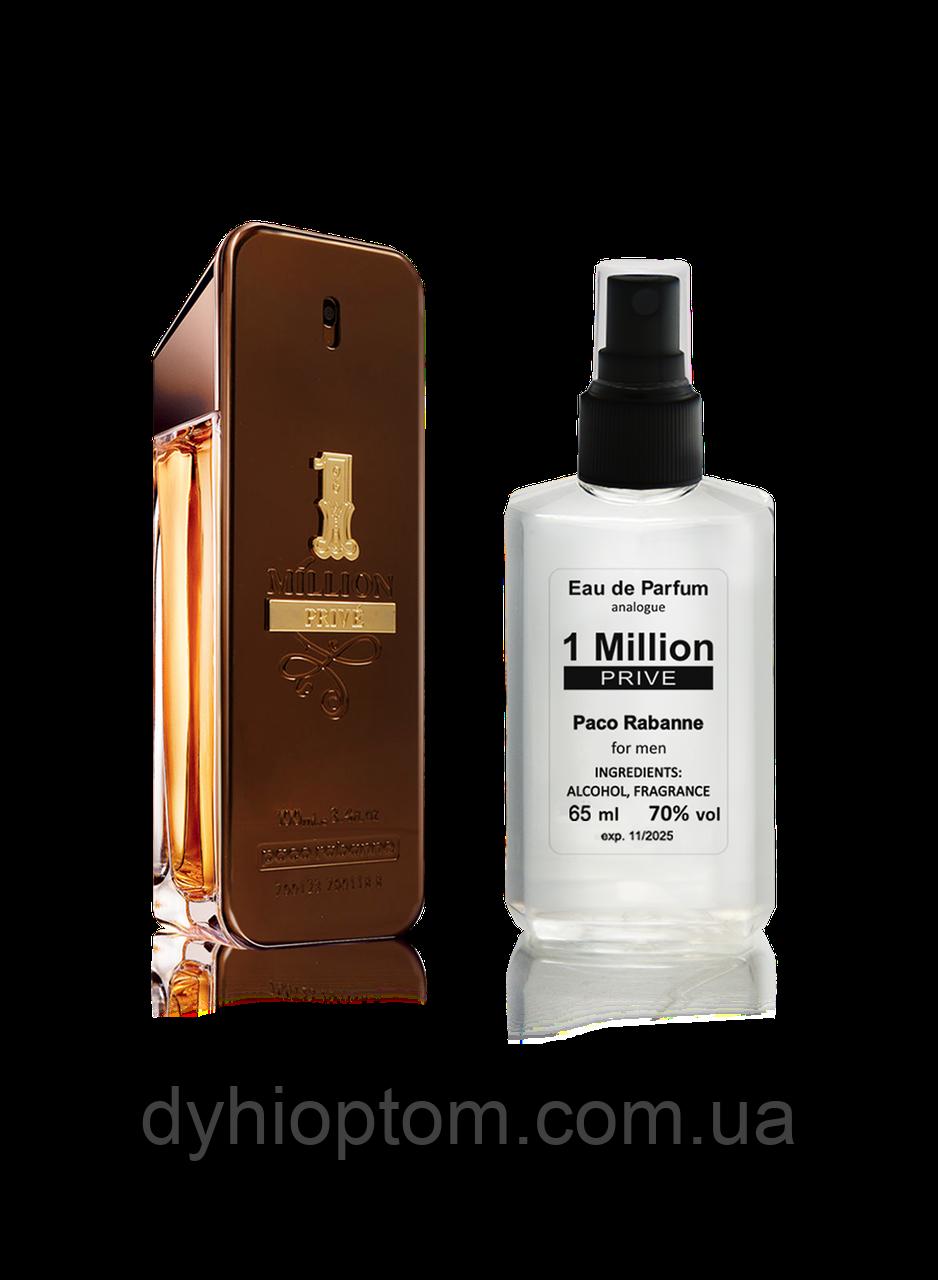 Пафюмированная вода для чоловіків Paco Rabanne 1 Million Prive 65ml