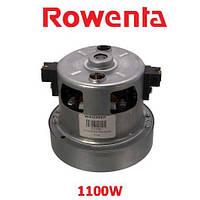 Двигатель мотор для пылесоса Rowenta 1100W VC07W186