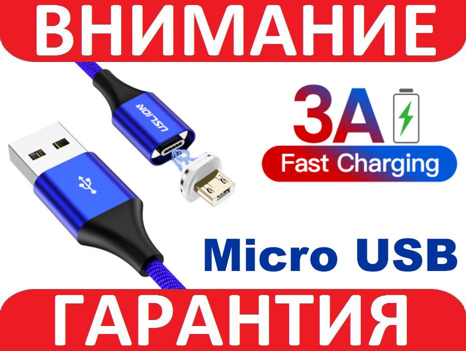 Магнитный кабель QC3.0 MicroUSB для быстрой зарядки 3А