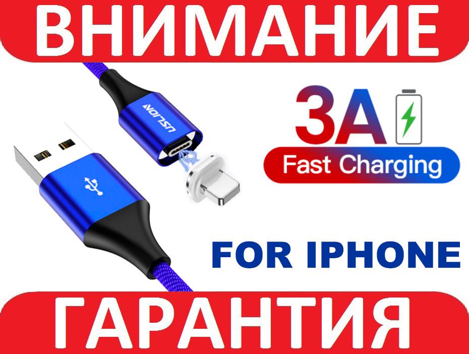 Магнитный кабель QC3.0 для Iphone быстрая зарядка 3А
