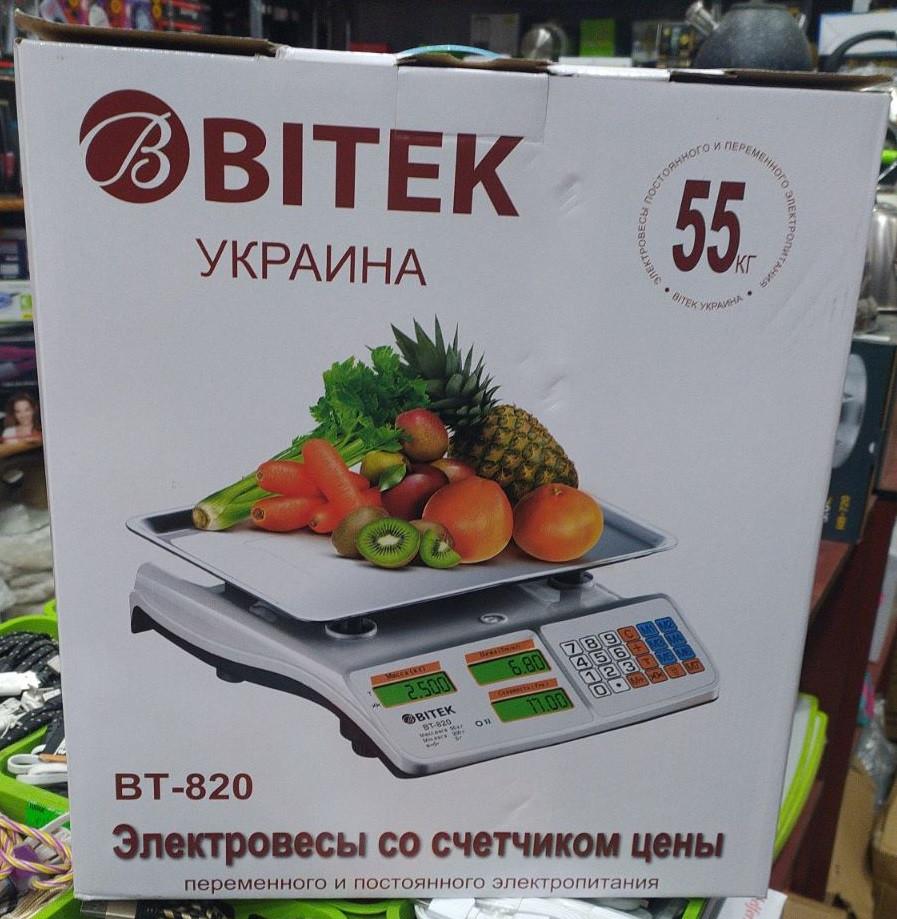 Ваги торгові ВІТЕК BT-820 (Україна) 55 кг. акумулятор 6V