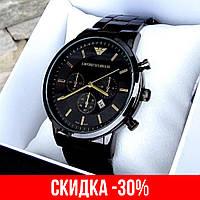 Мужские черные наручные часы Emporio Armani / Армани