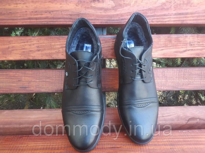 Ботинки мужские из кожи Boots brown зимние