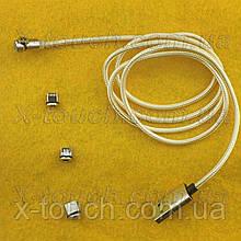 Магнітний USB кабель 3А з заглушкою Lightining, Type-C, Micro USB, золотий