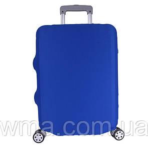 Защитный чехол для чемодана Travel L 28''