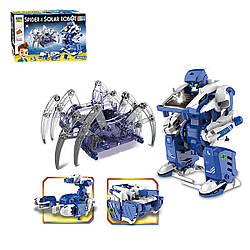 Робот-конструктор Solar Spider and Robot 3в1 STEM на солнечных батареях