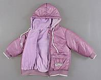 Куртка на флисе для девочек, фото 1