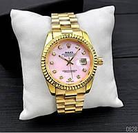Жіночі годинники Rolex Date Just