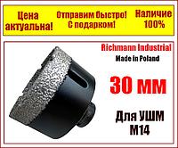 Алмазная коронка 30 мм вакуумного спекания по керамограниту на УШМ (М 14),Richmann Industrial,Польша, фото 1
