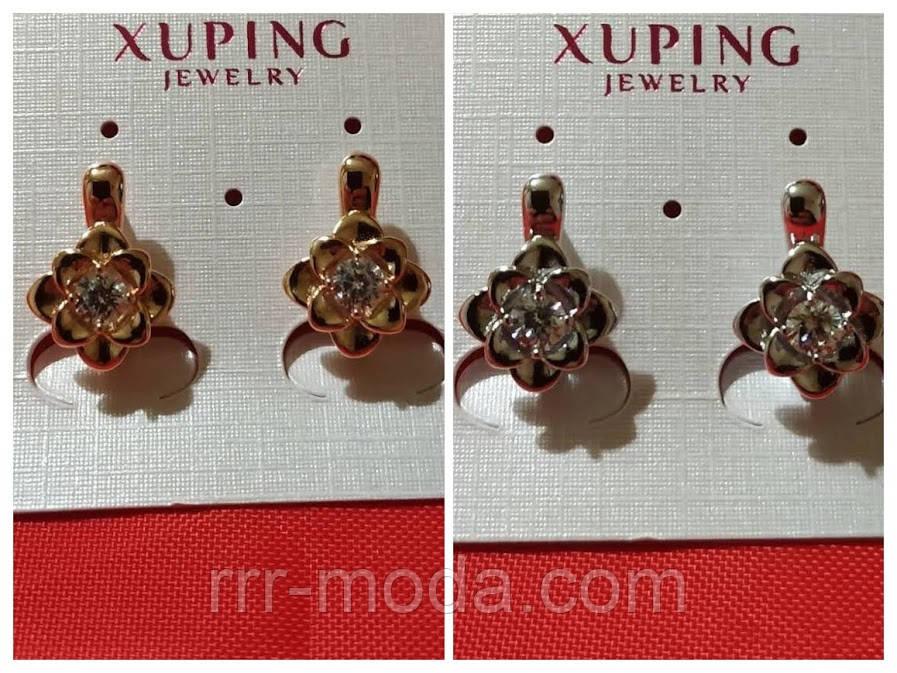 Серьги 520. Серьги цветы с камнями. Бижутерия оптом RRR, серьги Xuping.