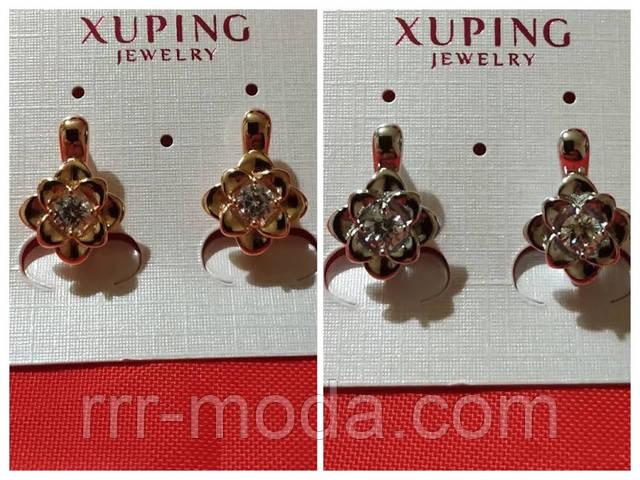 Бижутерия позолоченная - позолоченные серьги Xuping оптом.
