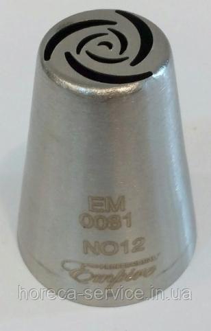 Насадка кондитерская нержавеющая Н 26 мм (шт)