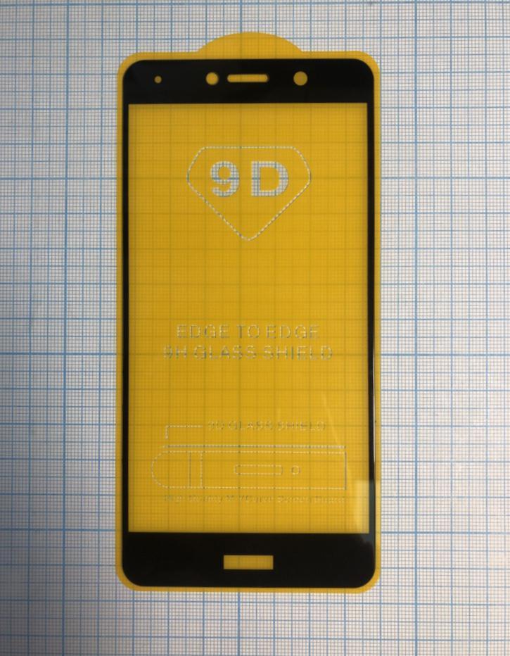 Захисне скло для  мобільного телефона Huawei Y7 2017/Y7 Prime/Nova Lite Plus/Enjoy 7 Plus, 0,25 мм, 3D,